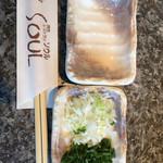 焼肉レストラン ソウル - 料理写真: