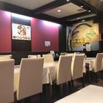 中国料理 龍亭 - 店内