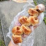 まつぼっくりパン - ゆずごしょうベーコンエピ \155