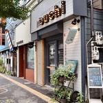 カレー&ごはんカフェ オウチ - ストリート