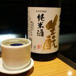 居酒屋 小ばちゃん - 男山
