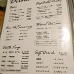居酒屋 小ばちゃん - ドリンク