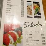 居酒屋 小ばちゃん - ひとまず・サラダ