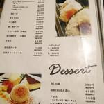 居酒屋 小ばちゃん - 御食事・デザート