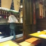 居酒屋 小ばちゃん - 店内