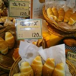 パン・アキモト 石窯パン工房きらむぎ - 人気の塩パンコーナー