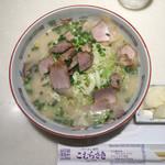 こむらさき - 並 950円