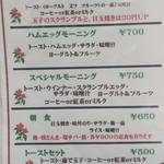 TAKI - メニュー表1