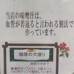 TAKI - メニュー表2