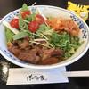 ぼっかけ家 - 料理写真:冷ぼっかけうどん  韓国冷麺風  950円(税込)