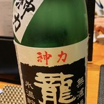 和酒バール AGI -