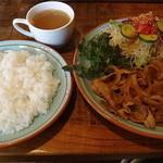 カフェ ガウディ - 日替わりランチ