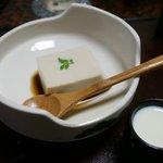 本格懐石湯波料理 割烹 与多呂 - 胡麻豆腐