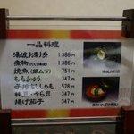 本格懐石湯波料理 割烹 与多呂 - 一品料理も追加できます