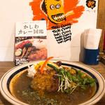 Cuffy curry&bar -