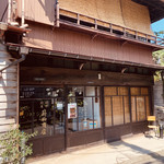 炭焼き ミンナミ食堂 -