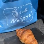 パンの家・ナガヤ - 料理写真: