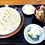三和土 - 料理写真: