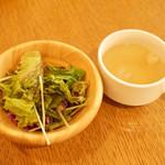CONA - サラダ/スープ
