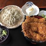 三乃宮 - わらじカツ丼 そばセット