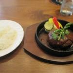 グリルアンドバーポルコピアット - 蔵王豚のハンバーグ