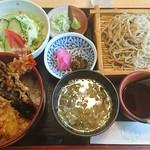 古館 - ミニえび天丼セット(えび、きす、野菜二種)