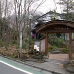 11373060 - 草庵秋桜 (yufuin-kosumosu コスモス)