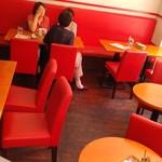 浅草カフェ ラグランドカリス - オレンジ