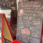 浅草カフェ ラグランドカリス -