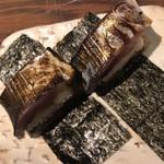 ぽんしゅや 三徳六味 - 炙りさば棒寿司 580円