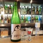 113736504 - 可愛くてついつい♡♡シードル的な酸味のあるフルーティな日本酒♪♪