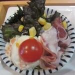 幸蔵 - 生野菜・ポテサラ・生ハムサラダ