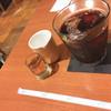 珈琲茶館「珈風絵」 - ドリンク写真:アイスコーヒー ¥590