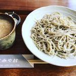 みや村 - 料理写真: