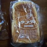 石窯パン工房 サフラン - 料理写真:石窯食パン
