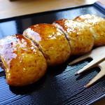 工房 くりま - 料理写真:やきまんじゅう 180円