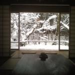 美山荘 - 美山荘 1月 1