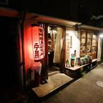 村崎焼鳥研究所 -