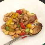 横浜大飯店 - 鶏肉のカシューナッツ炒め