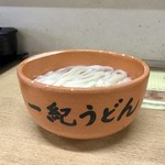 釜揚うどん一紀 - [2019/08]釜揚うどん(300円)+大盛(+100円)