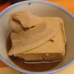 113758249 - 肉豆腐250円