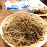 大衆昭和居酒屋 関内の夕焼け一番星 関内酒場 -