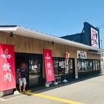 satsumasanchokusumibiyakinikuushikai - 炭火焼肉 うしかい             の外観