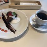 淡路坂珈琲 - ガトーショコラとオリジナルブレンドのセットで756円