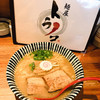 麺屋 トラノコ - 料理写真: