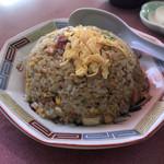 中華料理 萬福 - 炒飯  600円