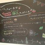 トマトラーメン 麺花 -