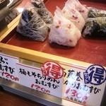 丸亀製麺 - おにぎりも美味しそう♡ でもわたしは いなり派(^ー^)