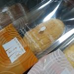 ちいさなバーム・ツリー ねんりん家より  - 『ちいさなバームツリー 3種ボックス』 926円(税込み)