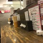 岡本商店 -